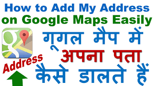 Maps Place How To Add My Address Place Location Business On Google Maps