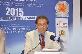 chambre de commerce du maroc la chambre de commerce et d industrie al maghreb au canada lancera l