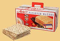 matzos for passover passover matzot aviv