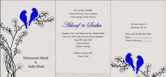 Mehndi Cards Wedding Cards Text In Urdu Wedding Invitation Sample