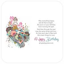 free happy birthday wishes greetings cards short messages quotes