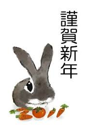 asian rabbit ring holder images 702 best bunny images bunnies rabbits and bunny bunny jpg