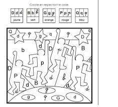126 dessins de coloriage magique cp à imprimer