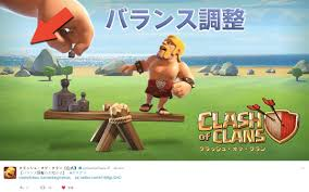 clash of clans the shipwreck in clash of clans it u0027s coming