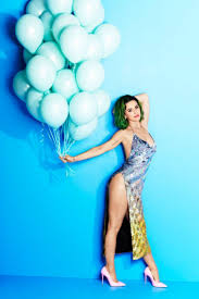 cosmopolitan definition katy perry in cosmopolitan magazine july 2014 sawfirst