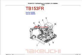 takeuchi excavator tb153 fr parts manual auto repair manual