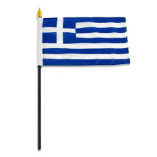 Military Flag Order Greek Flags Flags Of Greece Country Flags