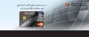 siege du credit du nord credit libanais to you