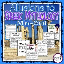 allusions to greek mythology ccss rl 4 4 lesson plan examples