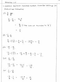 rational numbers rd sharma class 8 solutions exercise 1 3