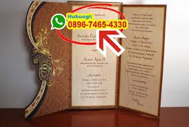 template undangan khitanan cdr template undangan khitanan cdr 0896 7465 4330 wa undangan khitanan