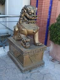 choo foo dogs foo dogs fu dogs guardian lions