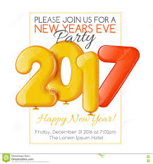 new year 2017 party and christmas party poster template design