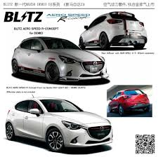 mazda new 2 blitz new mazda demio titanium exhasut u0026 aero dynamic kit all