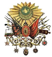 Ottoman Emblem Ottoman Dynasty Simple The Free Encyclopedia
