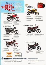 honda cbr price details bajaj latest bikes prices in sri lanka 2014 march lanka automotives