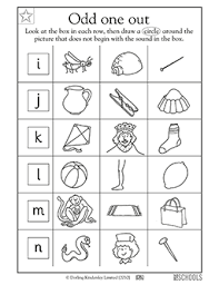 1st grade kindergarten preschool reading worksheets letters i