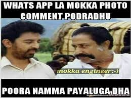 Photo Comment Meme - making comment in whatsapp tamil memes