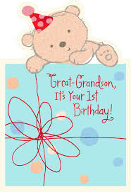 baby bear 1st birthday card for great grandson greeting cards