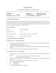 Cashier Job Description For Resume Cashier Job Duties For Resume Free Resume Example And Writing