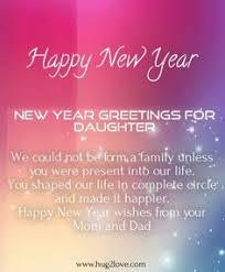 happy new year 2017 quotes happy new year 2018 quotes