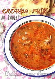 recette cuisine orientale chorba recette de soupe algérienne recettes faciles recettes