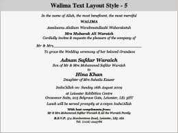 walima invitation valima reception invitation wording 4 image invitation