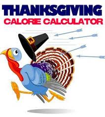 thanksgiving calorie calculator