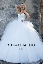 robe de mariã e valenciennes robe de mariée cambrai maubeuge dj mariage valenciennes coiffeur