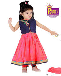 kids grand party chudidhar traditional ethnic wear india kids