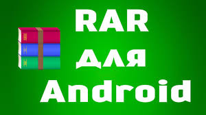 Home Design Download For Android Winrar Download For Android 5 50 4 Harmed Zip And Rar Files
