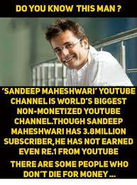 Worlds Best Memes - 25 best memes about maheshwari maheshwari memes