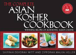 kosher cookbook the complete asian kosher cookbook