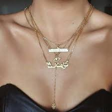 gold name necklace arabic name necklace gold collections by sb