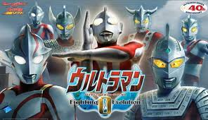 download psp games full version iso download game ultraman fighting fighting evolution japan psp iso