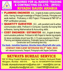 bureau service in skyways bureau service vacancies in skyways bureau
