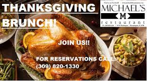michael s restaurant bloomington home bloomington illinois