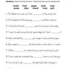 r blends worksheet 1