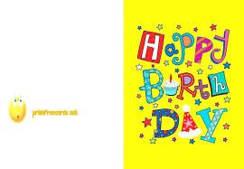 online birthday card printable greeting card maker greeting card maker free online