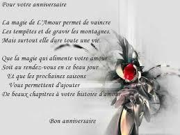 25 ans de mariage carte invitation 25 ans de mariage gratuit votre heureux