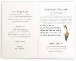 wedding program wording stunning wedding program template photos styles ideas