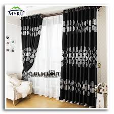 Silver Black Curtains Myru New Arrival Black Color With Silver Endless Cloth Curtains