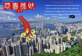 hong kong tourist bureau home hong kong economic and trade office