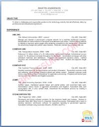Resume Of Network Administrator Orthodontic Technician Cover Letter