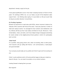 need homework help cover letter no experience in the field how to