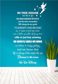 in this house we do disney 2 wall sticker disney quotes disney quote poem kids family tinkerbell wall art sticker decal mural transfer