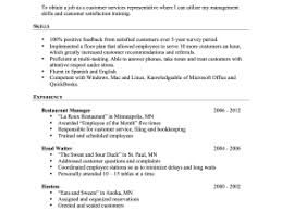 Resume Job Title Examples by Resume Name Change Resume Title Examples Berathen Com 2016 Cover