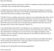 cover letter for supervisor position customer services 28 images