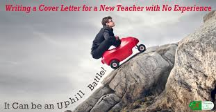 cover letter new teacher f jpg