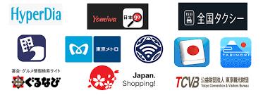hyperdia japan rail search apk top 11 indispensable apps for surviving in japan techflier